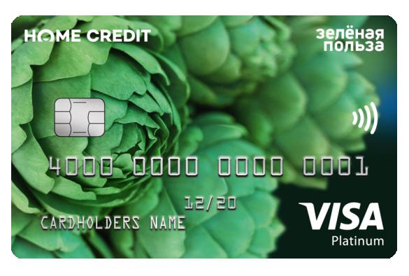 кредит на карту билайн онлайн заявка